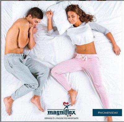 Magniflex. СУПЕР Распродажа матрасов. Лучшее из Италии.