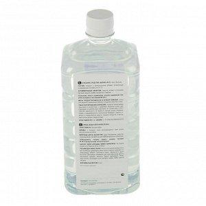 Мыло жидкое антибактериальное  Делия-Септ, 1 л