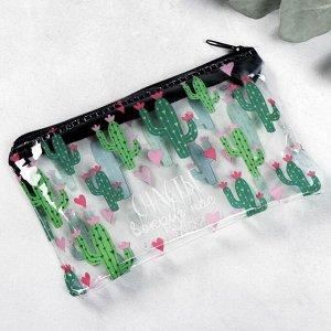 Косметичка с влажными салфетками «Счастье вокруг нас» в косметичке 15,5х10 см, 10шт, черные