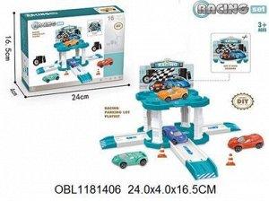 61 Т14 а/трек, 2 машин. + 16 дет., в коробке 1181406