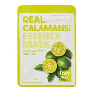 Real Calamansi Essence Mask