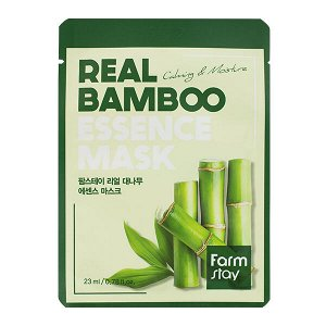 Real Bamboo Essence Mask