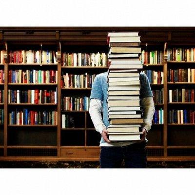 Художественная литература российских и зарубежных авторов