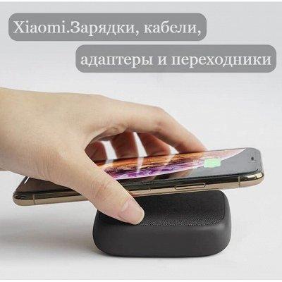 ❤Xiaomi умные устройства. В наличии во Владивостоке❤️ — Xiaomi.Зарядки, кабели, адаптеры и переходники — Аксессуары для электроники