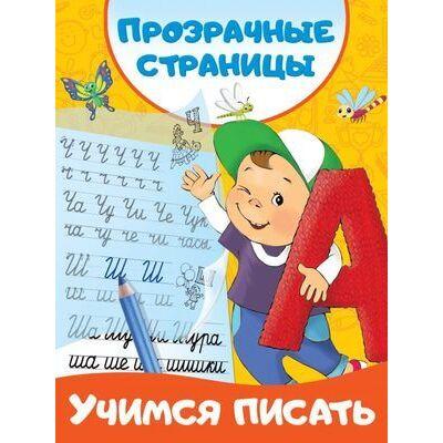 Библ*ионик (для детей младшего возраста) — Развивающая литература_1 — Детская литература