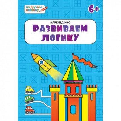 Библ*ионик (для детей младшего возраста) — Развивающая литература_4 — Детская литература