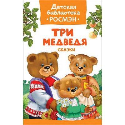 Библ*ионик (для детей младшего возраста) — Книги для малышей (0-5 лет)_3 — Детская литература