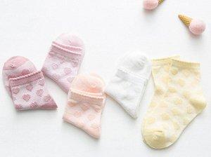 Набор/ носки детские 5 пар