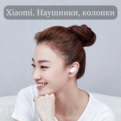 Xiaomi умные устройства. В наличии ❤ Уже во Владивостоке — Xiaomi. Наушники, колонки — Для телефонов