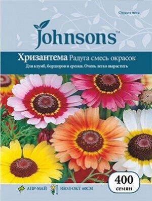 Хризантема Радуга, смесь окрасок