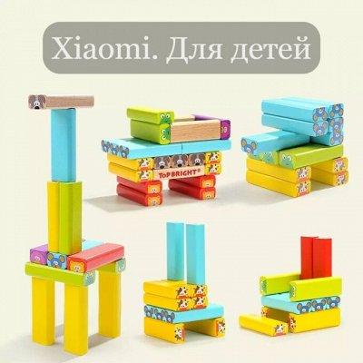 ❤Xiaomi умные устройства❤ В наличии во Владивостоке❤️  — Xiaomi. Для детей — Детская гигиена и уход