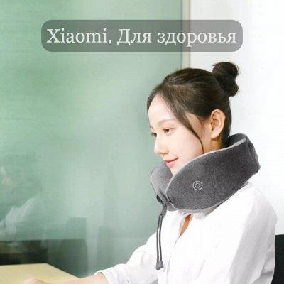 ❤Xiaomi умные устройства❤ В наличии во Владивостоке❤️  — Xiaomi. Для здоровья — Полезные подарки