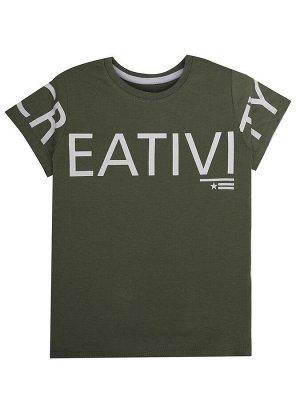 """Футболки для мальчиков """"Eativi green"""", цвет Зеленый"""