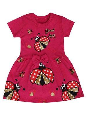 """Платья для девочек """"Bug crimson"""", цвет Малиновый"""