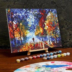 Картина по номерам на холсте с подрамником «Осенний парк» 30-40 см