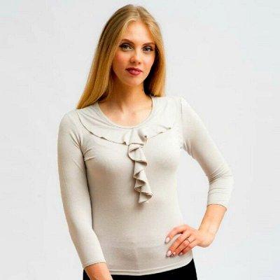 🌟9 - Яркий, стильный, модный трикотаж из Иваново!🌟 — Блузки — Блузы