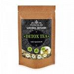 Чай Детокс (травяной)