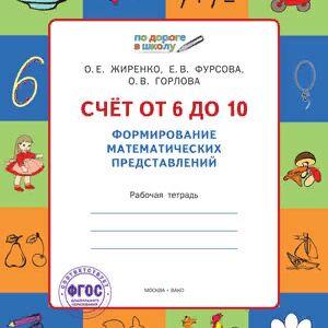 Маски защитные 4-х слойные! 400 руб за 50 шт — Книги — Детская литература