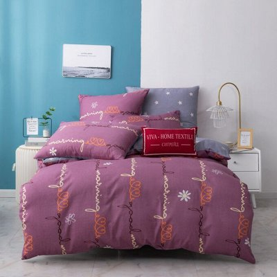 Роскошная постель - залог успешного дня! Новинки!🛌 — Постельное белье Сатин со скидкой — Постельное белье