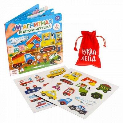 Развивающие игрушки от Симы — Книжки для малышей — Развивающие игрушки