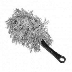 Щетка для удаления пыли, автомобильная 30 см, серый