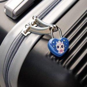 Замочек для чемодана с ключами «Лама»
