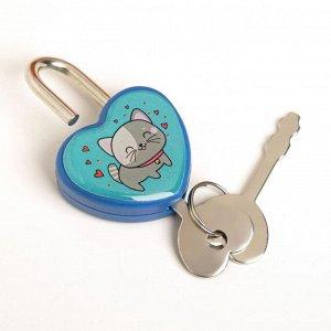 Замочек для чемодана с ключами «Космокотик»