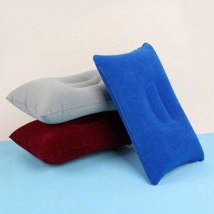 Подушка дорожная, надувная, 38 ? 24 см, цвет МИКС