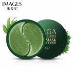 Гидрогелевые Патчи IMAGES ALGA lady series Eye Mask,60шт