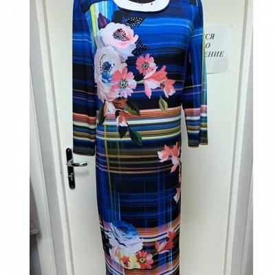 Женская одежда из Южной Кореи. Большие размеры — Платья — Летние платья
