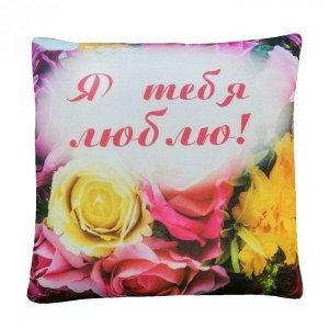 Декоративная подушка Букет Цвет Разноцветный (30х30)