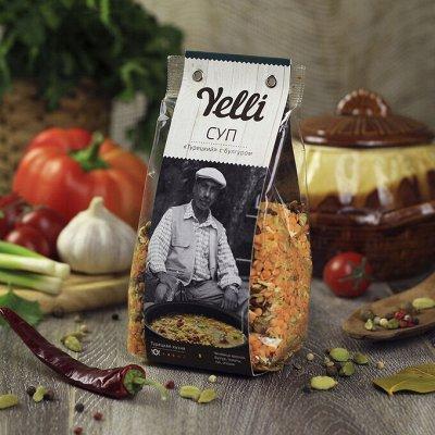 """Конфеты """"BERLINKI"""" - инновационный десерт 86 руб вкусно😋🍬 — Супы Yelli — Быстрое приготовление"""