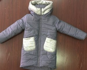 "Пальто зимнее КЗД-15 ""Жанна"" р-р 128,134,1402"