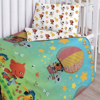 Сонное царство. Яркие комплекты для сладких снов от 560 р. — Детские комплекты, бортики в кроватку — Детская