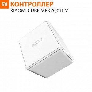 Контроллер Xiaomi Cube MFKZQ01LM