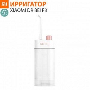 Беспроводной ирригатор Xiaomi DR.Bei F3