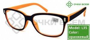 Корригирующие очки Vizzini Без покрытия VL35 Оранжевый