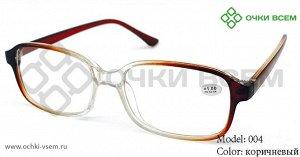 Корригирующие очки Восток Без покрытия 0004 Коричневый