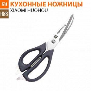 Многофункциональные кухонные ножницы Xiaomi HuoHou