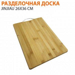 Разделочная доска Jinjiau 26x36 см из бамбука