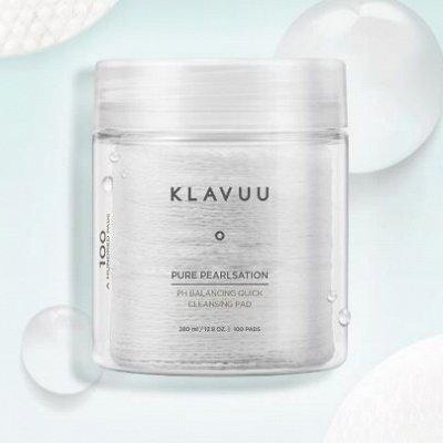 Premium Korean Cosmetics ☘️Раздача за 3 дня! Распродажа!! — Очищение, скрабы, пилинги. Лучшие средства! — Очищение