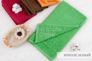 Полотенце махровое 40*70(ярко-зеленый)