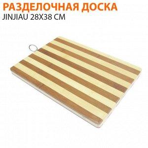 Разделочная доска Jinjiau 28x38 см из бамбука