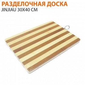 Разделочная доска Jinjiau 30x40 см из бамбука