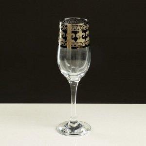 """Мини-бар 12 предметов """"Изящный"""" шампанское, византия, темный 200/50 мл"""