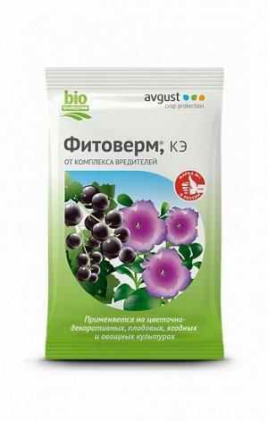 Фитоверм амп 4мл  Август фирма