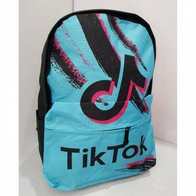♥♥♥S*u*m*k*off.-72 Только современные модели. Сумки — Рюкзаки ! Like, Tik tok — Сумки и рюкзаки
