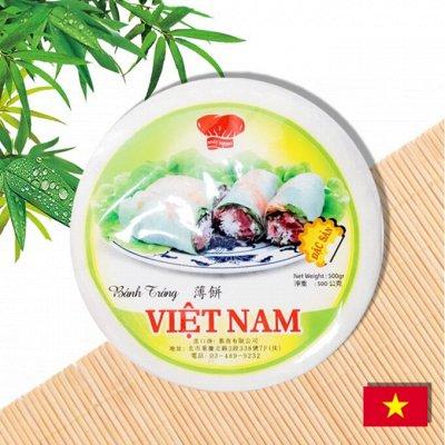 Продукты из Вьетнама. Чай / кофе / лапша и многое другое — Рисовая бумага / рис — Азия