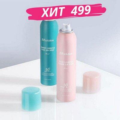 🍒Korea Beauty Cosmetics 🍒Косметика из Кореи🍒 — Защита от солнца — Солнцезащитные средства