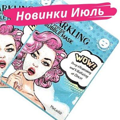 🍒Korea Beauty Cosmetics 🍒Косметика из Кореи🍒 — Новиночки. Июль. — Очищение